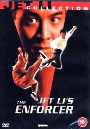 The Enforcer Jet Li AC3 dvd rip XviD Rets preview 0